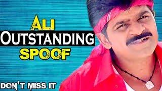 Ali Chiranjeevi Movies Outstanding Spoof || Latest Telugu Funny Spoofs || Volga Videos 2017
