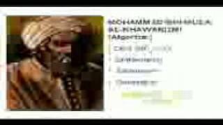 MUSLIMS SCIENTISTS.3gp
