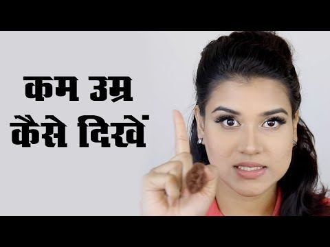 3 Makeup Tips for Younger Looking Face (Hindi)