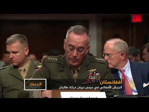 الجيش الأفغاني في مرمى نيران حركة طالبان  - نشر قبل 24 ساعة