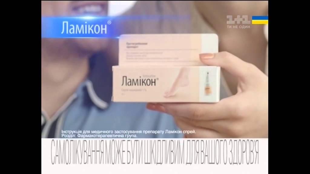 Лечение грибка стопы дарсонвалем