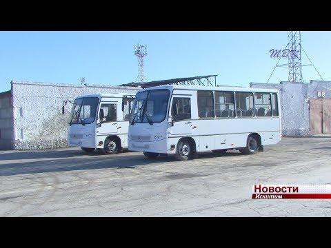 Как доехать от жд вокзала до областной больницы в новосибирске