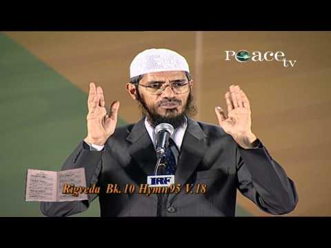 Similarities Between Hinduism & Islam | Chennai | by Dr Zakir Naik | Part 2