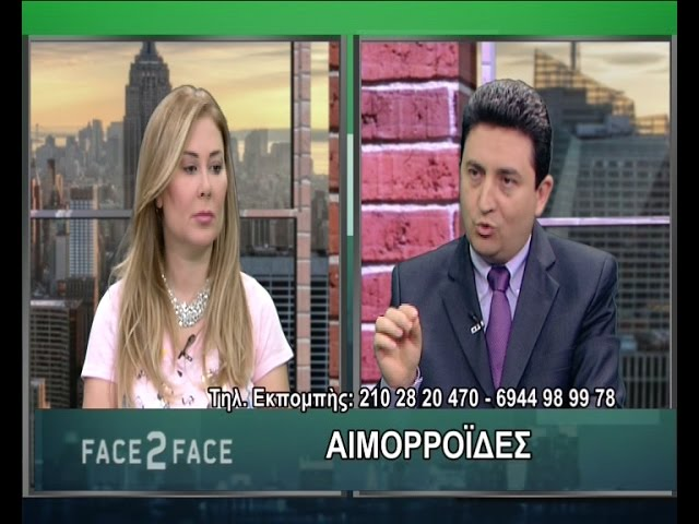 FACE TO FACE TV SHOW 280