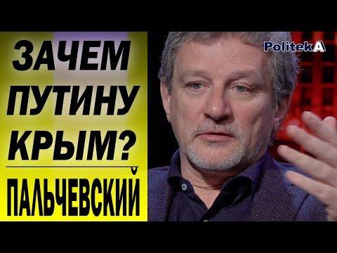 'Крым вернётся в