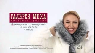 Галерея Меха(, 2015-12-02T09:16:20.000Z)