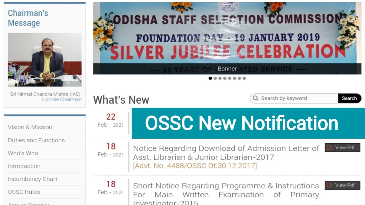 OSSC New Notification | 3 Months Free Live Class by Unacademy | Join Now 🔥