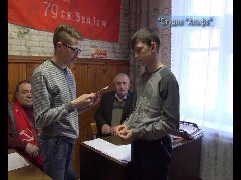 Встреча в Бежаницах с руководителем комсомольской организации Псковской области Максимом Барсуковым