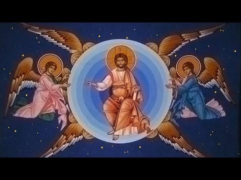 Тропар Вазнесења Господњег - Спасовдан