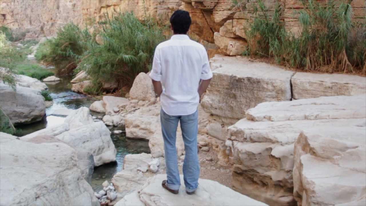 יעלה תחנוננו - יום כיפור - Ya'ale Tahanunenu - Yom Kippur