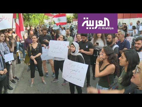 تطمينات مصرف لبنان المركزي تؤدي لإضرابات  - نشر قبل 5 ساعة