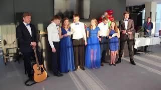Поздравление от красногорских друзей на свадьбу Егора и Анжелы.