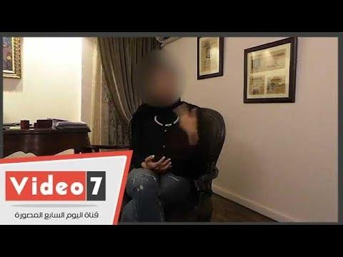 كيف أفلتت فتاة من ذئب بشري حاول اغتصابها في القاهرة الجديدة بالسلاح  - 21:22-2018 / 7 / 20