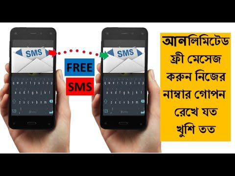 How To Send Unlimited Free SMS  World wide | Send Free SMS On Android  2017
