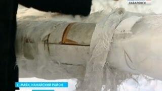 Вести-Хабаровск. Замерзающие жители села Маяк