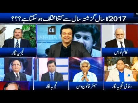 Bye Bye 2016 - Welcome 2017 - On The Front 31 December 2016 - Dunya News