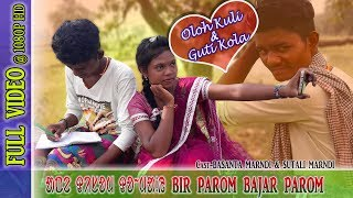 APE DISOM DO MAI BIR PAROM New Santali Video HD | Singrai Soren's Music | Basanta & Sutali