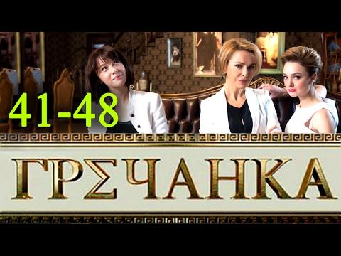 Видео Российские фильмы 2017 смотреть онлайн смотреть кино новинки