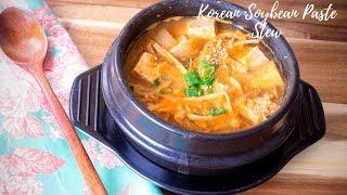 Korean Soybean Paste Stew (Doenjang-jjigae: 된장찌개) - Easy Soybean Paste Stew