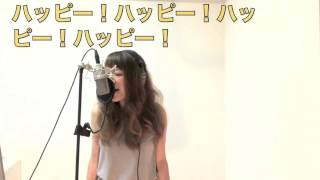 幸せの詰まった本人のPVはこちら☆ https://www.youtube.com/watch?v=y6S...