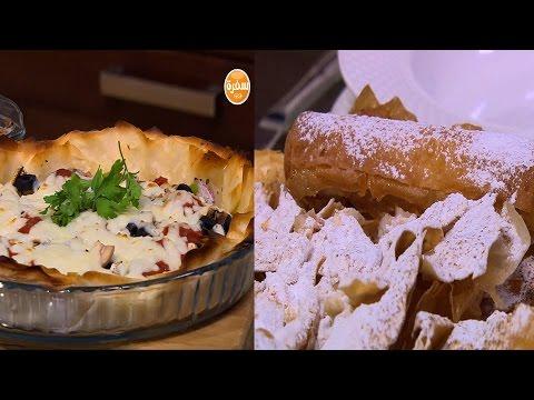 جلاش بالدجاج - جلاش بالبيتزا - جلاش مقلي - بقلاوة  : اميرة في المطبخ حلقة كاملة