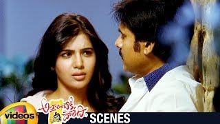 Pawan Kalyan and Samantha LOVE Scene | Attarintiki Daredi Movie | Trivikram | Mango Videos