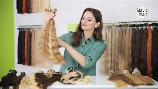Текстуры СЛАВЯНСКИХ ВОЛОС ДЛЯ НАРАЩИВАНИЯ от SLAVIC HAIR Company