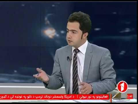 Hashye Khabar  حاشیهی خبر : تاثیر نشستهای جهانی در تامین صلح در افغانستان