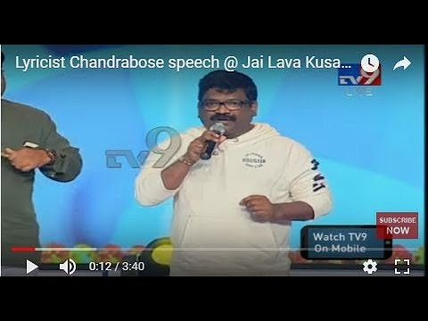 Lyricist Chandrabose speech @ Jai Lava...