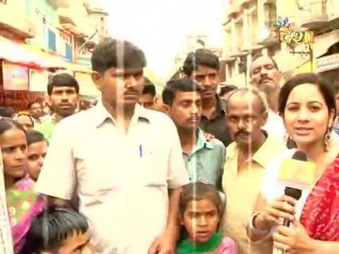 Mehndipur Balaji Part 3