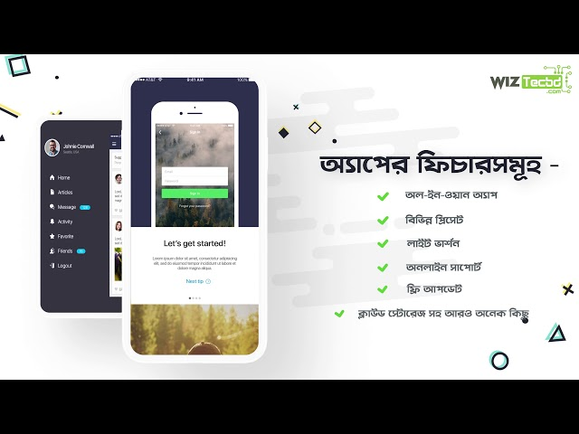 Mobile Application | Bangla | Wizard Technology Bangladesh