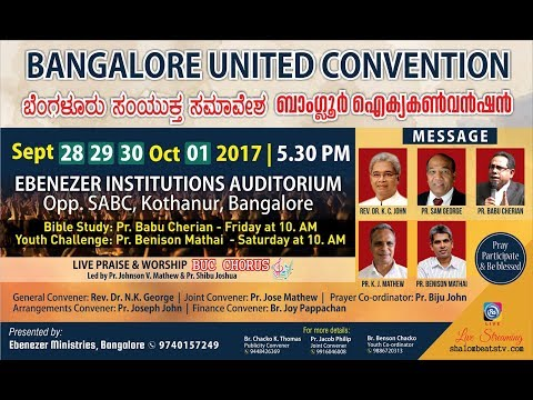 Bangalore United Convention - Day- 3 Evening