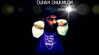 DUNIYA GHUMAUNGA Hindi Rap - SARANG BANSAL- LYRICAL VIDEO ©DESIHIPHOP