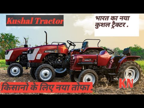 Interview Of Neha Reddy , CEO KN Farm Equipment Pvt. Ltd . At Kisan Krushi Pradarshan Pune 2019.