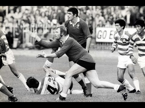 Sensational Old Japanese Rugby Try (1973)
