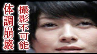 チャンネル登録おねがいします('◇'♪⇒https://goo.gl/ORAFZJ 真木よう子...