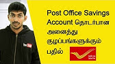 How to activate smart ration card | TTG - YouTube