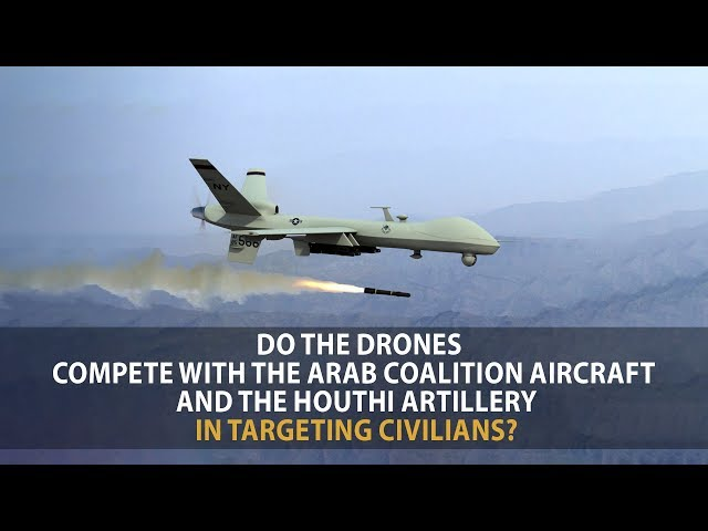 In Yemen.. More civilian lives have been claimed by U.S. drone aircrafts