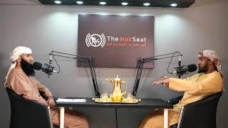 The Hot Seat Podcast    Ustadh Abdulrahman's Life Story (Part 2) [Ep 8]