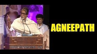 Amitabh Bachchan sings his Father