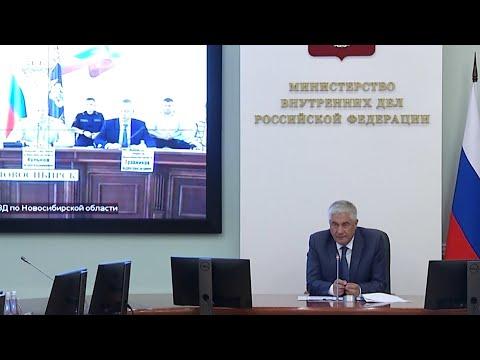 Владимир Колокольцев представил личному составу новых руководителей территориальных органов МВД