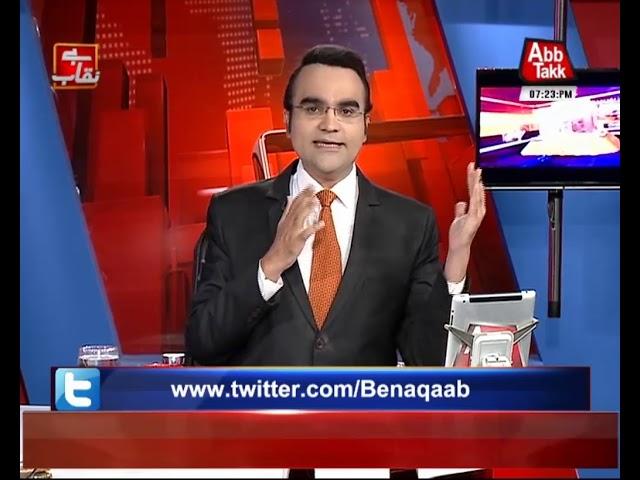 Abb Takk – Benaqaab – 17 Oct 2018- PTI Govt by Election 2018
