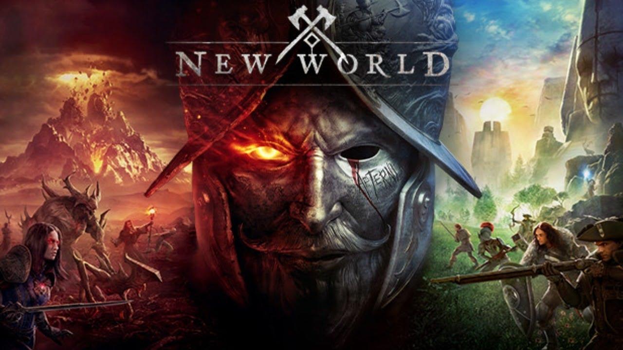 New World збт день 2