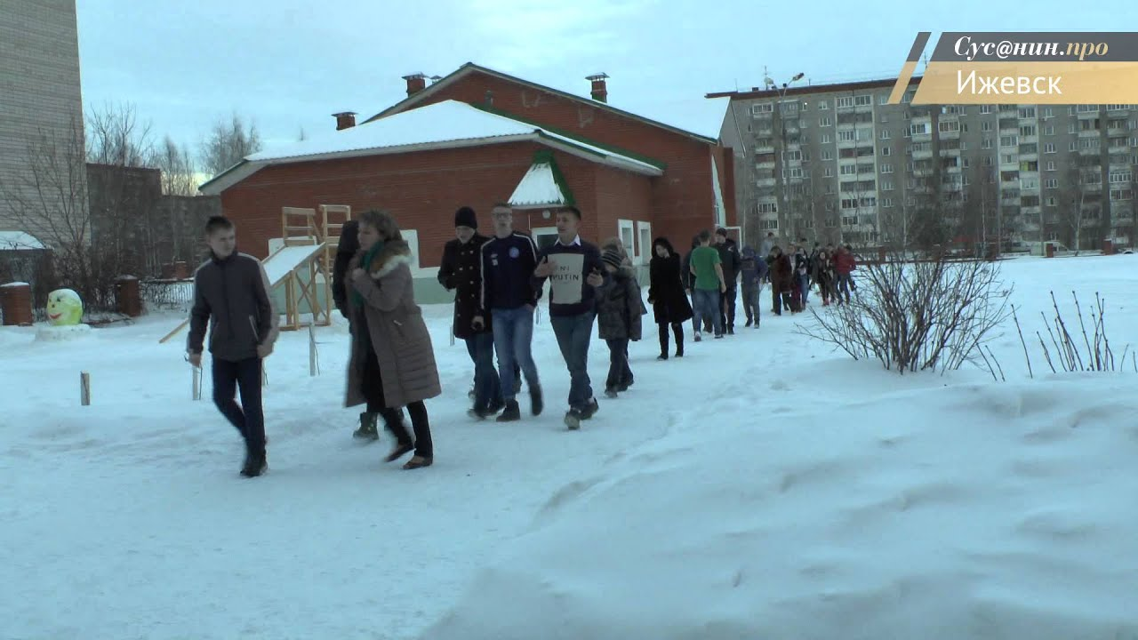 только пожар в детском доме ухтомского ижевск большая бодборка