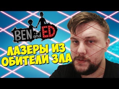 How to download ben and ed for free tutorial