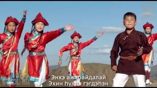 Эрдэни Гармаев / Гурбан эрдэни - Три драгоценности