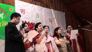 Group Song - Prothom Bangladesh Amar Sesh Bangladesh......