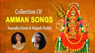 amman tamil devotional songs collection   anuradha sriram malgudi subha