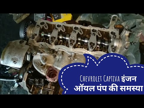 Chevrolet Captiva Engine Rebuild And Timing