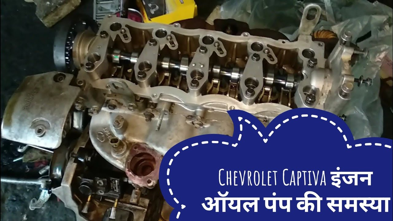 Chevrolet Captiva Engine Rebuild And Timing